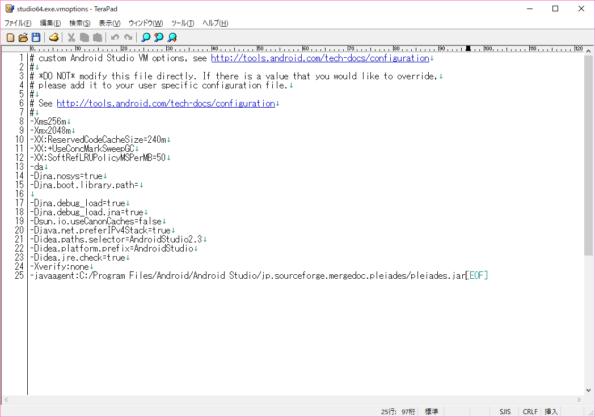 ユーザ設定ファイル編集画面